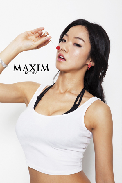 Kim soo ah mimi hatsumo 2 - 5 1