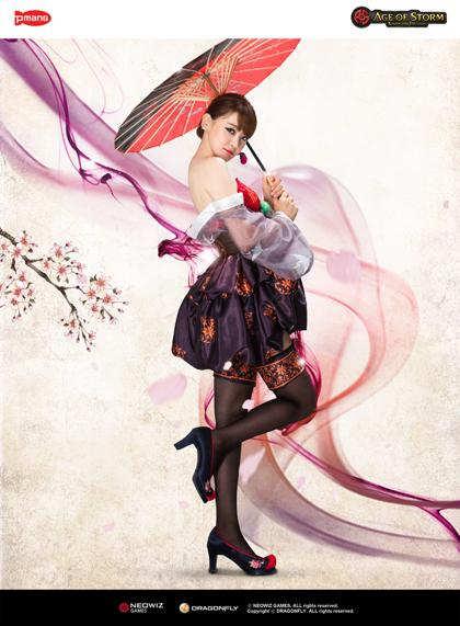 seoyuri_cosplay_2sm