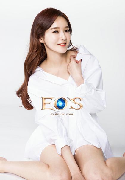 eos1sm
