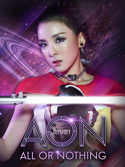 Aon2sm