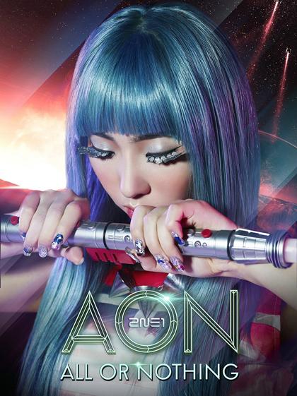 Aon5sm
