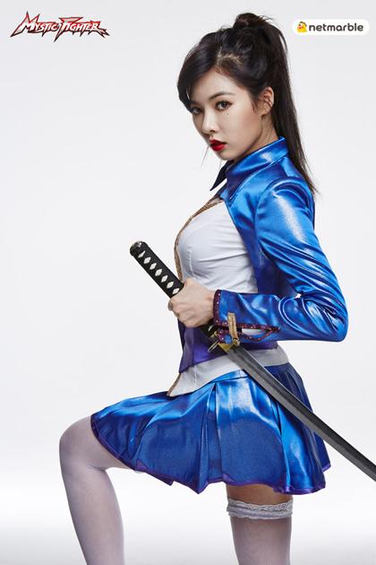 MF_Hyuna_1sm