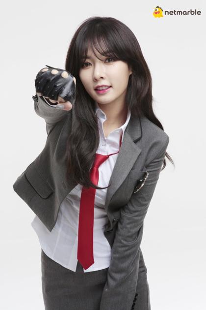 MF_Hyuna_8sm